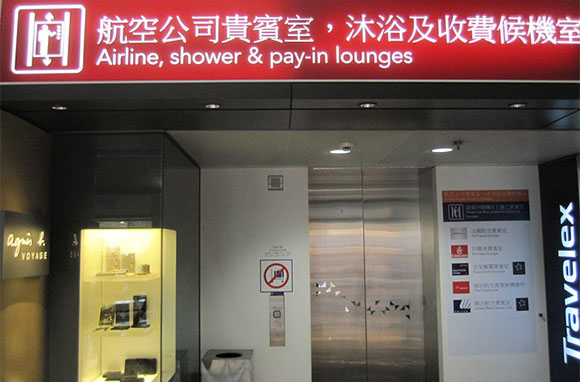 580x382_Airport-Shower